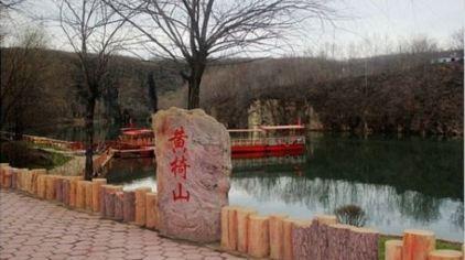 丹东黄椅山