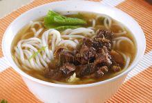 香港美食图片-牛腩粉