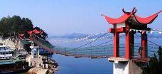 月光岛(五龙岛)-千岛湖-尊敬的会员