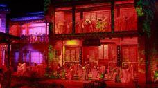 《印象大红袍》演出