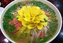 洛阳美食图片-牡丹燕菜