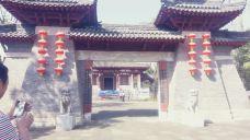 张骞纪念馆-汉中-150****4228