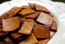 乐山美食图片-豆腐干