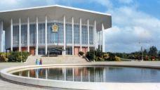 班达拉奈克国际会议大厦