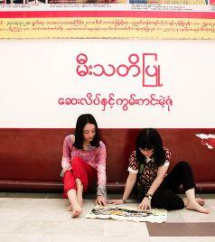 曼德勒游记图文-Lily&Lucy行摄日记——我们在,缅甸