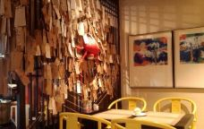 周庄花间堂桔梗餐厅-周庄-Yozuki毛毛酱