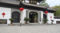 景德镇御窑国家遗址公园
