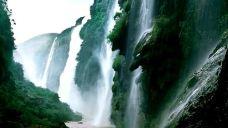 国家地质公园