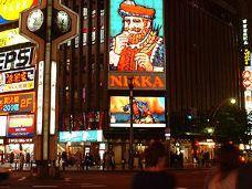 薄野-札幌