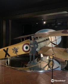 Museo Francesco Baracca-卢戈